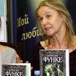 Корнелия Функе в «Москве»