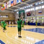 Кубок Молодежной баскетбольной Ассоциации России