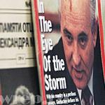 Эпоха Горбачева в Манеже