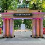 Берлин привез в Москву свои ворота
