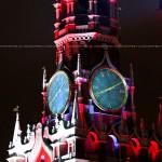 Центр Москвы оказался в «Круге света»