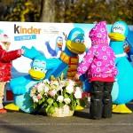 Kinder+Спорт в Парке Горького