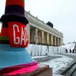 Gap связался с Парком Горького