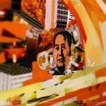 RuArts представил глянцевую мозаику Дарьи Усовой
