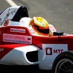 Moscow City Racing: в пятый раз в Москве