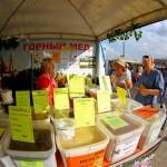 В Коломенском открылась ярмарка мёда