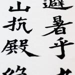 Написано от руки