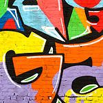 Граффити: где