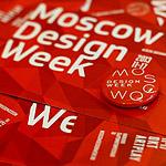 Moscоw design week: дизайн – круглый год