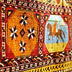 История на ковре