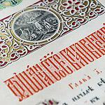Иконы Великой седмицы в Коломенском