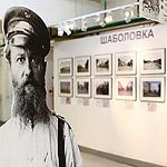 Сопоставление города: Москва сейчас и век назад