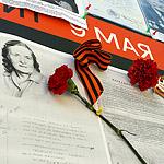 Москва помнит: Стена памяти