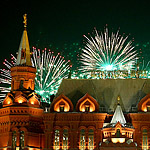 Город для всех: Москве исполнилось 867