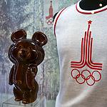 Спортивная Москва: из Сокольников и далее