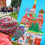 «Покровский собор: от А до Я»: нарисуйте Покровский собор!