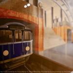 Мечта о метро