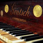 «Приют роялей» в Музее Москвы