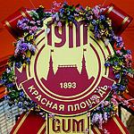 Фестиваль цветов в ГУМе: благоухание природы в городской жаре