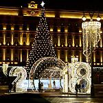 Москва отправилась в «Путешествие в Рождество» - часть 2
