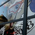 На Красной площади развернулся парк FIFA