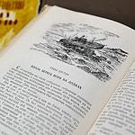 «Букинист» на Новом Арбате: читают все!