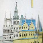 Резиденция русских монархов: МГОМЗ показывает фонды