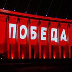 Музей Победы стал кинозалом под открытым небом