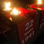 Памятный свет: в «Музеоне» прочертили «Линию памяти»